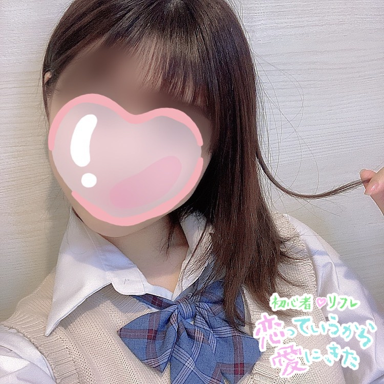 🔰すいちゃん【6/20体験入店➀】【愛嬌性格100点満点!清楚系色白美少女♡】